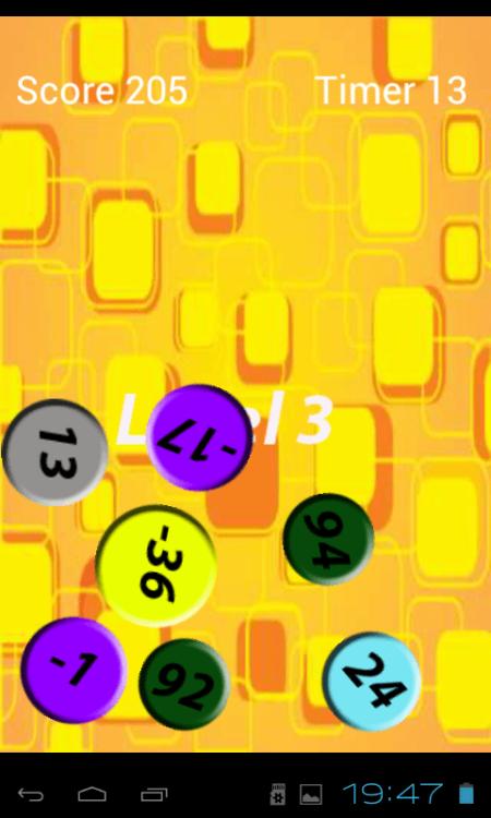 Числовые шары