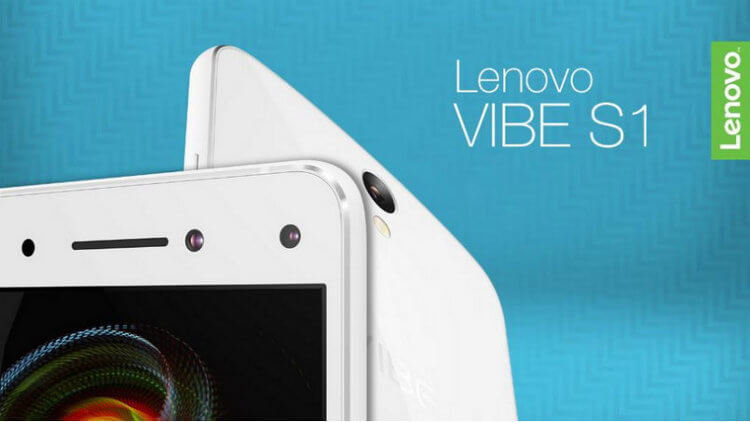 Lenovo Vibe S1 - смартфон с двумя селфи-камерами