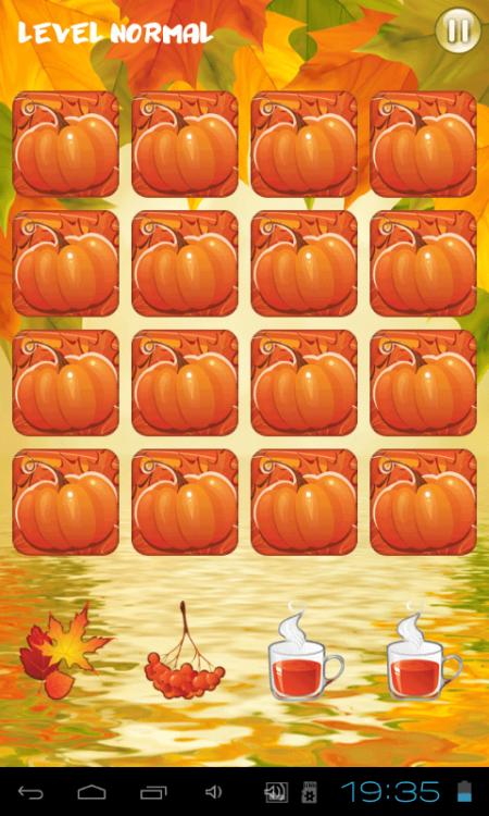 Осенняя последовательность