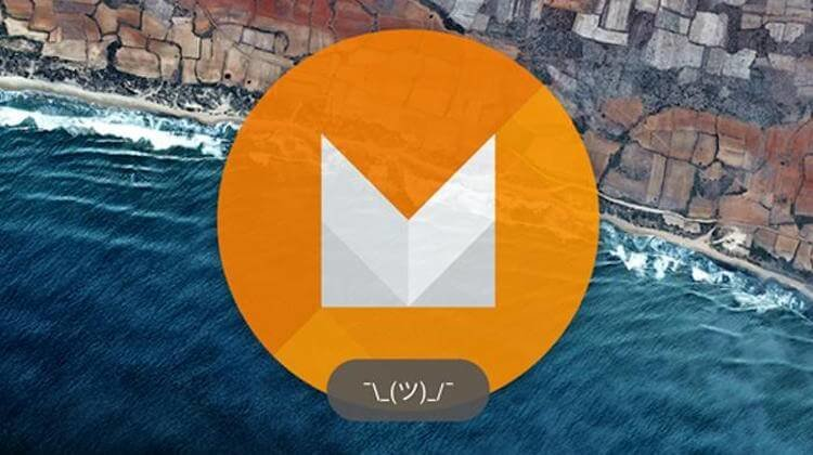 AndroidM2