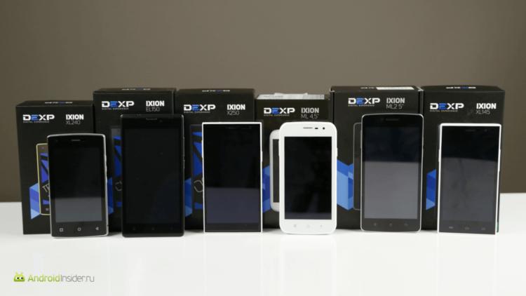 DEXPs-1