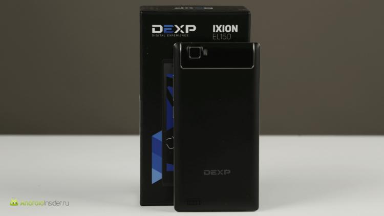 DEXPs-5
