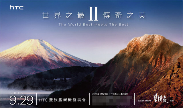 HTC-One-A9-Aero