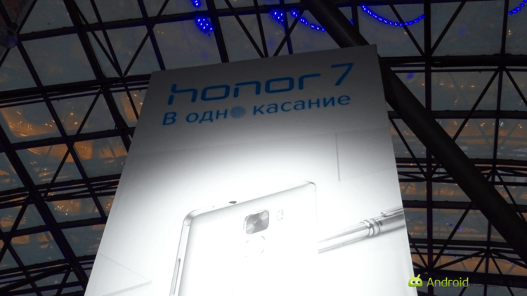 Honor7-a-1