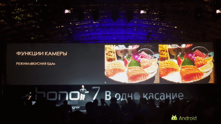 Honor7-a-6
