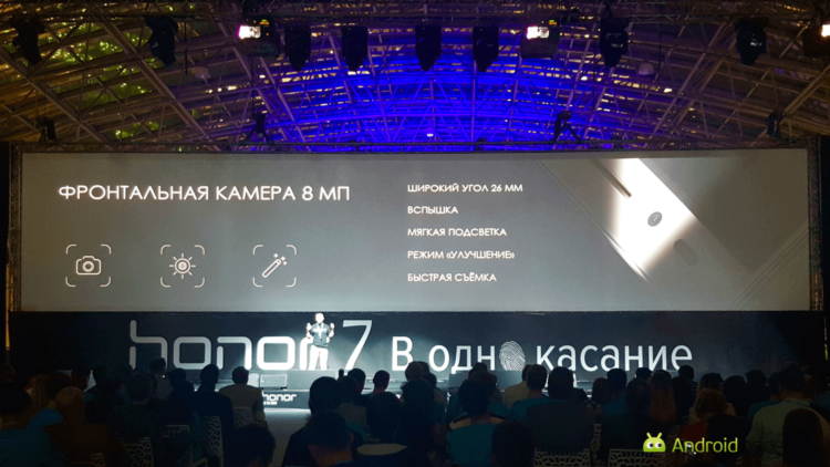 Honor7-a-7
