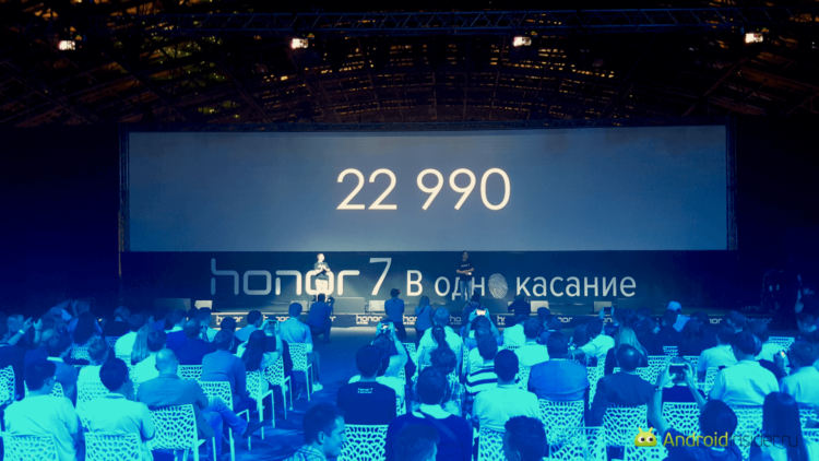 Honor7-a-9