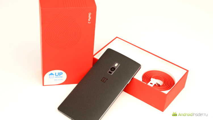 OnePlus_Two-1