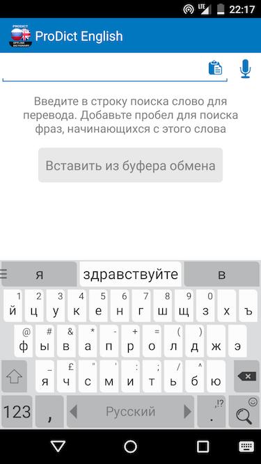 Screenshot_2015-09-12-22-17-48
