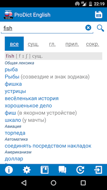 Screenshot_2015-09-12-22-19-26