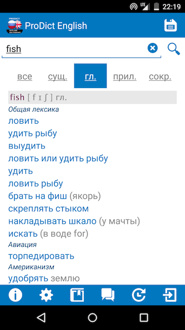 Screenshot_2015-09-12-22-19-32