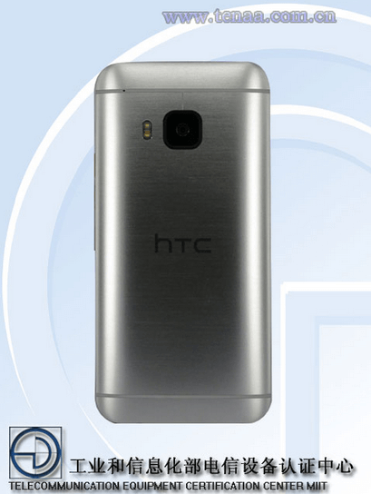 TENAA-releases-photos-of-the-HTC-One-M9e (1)