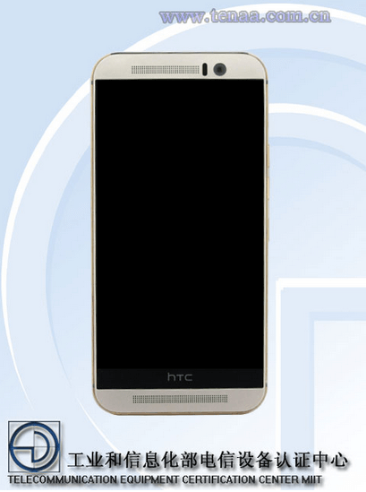 TENAA-releases-photos-of-the-HTC-One-M9e