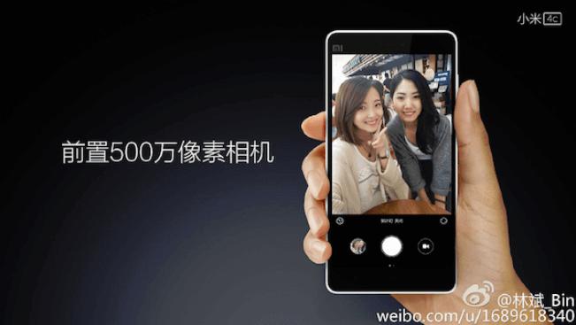 pic2_selfie
