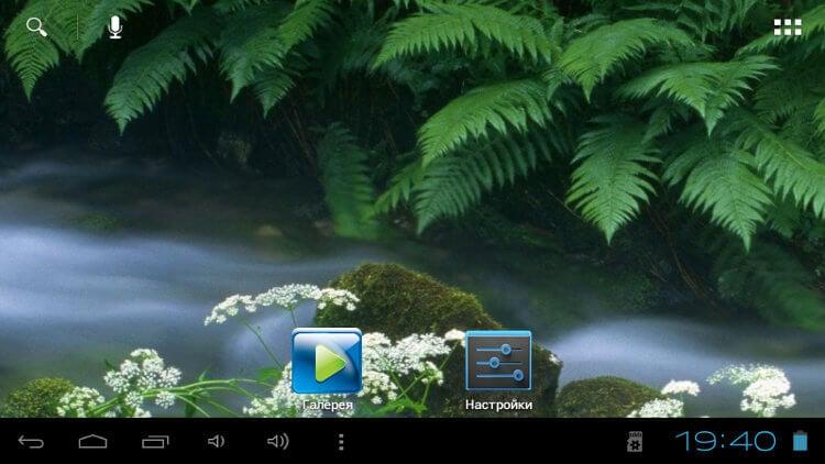 Скриншот в Android