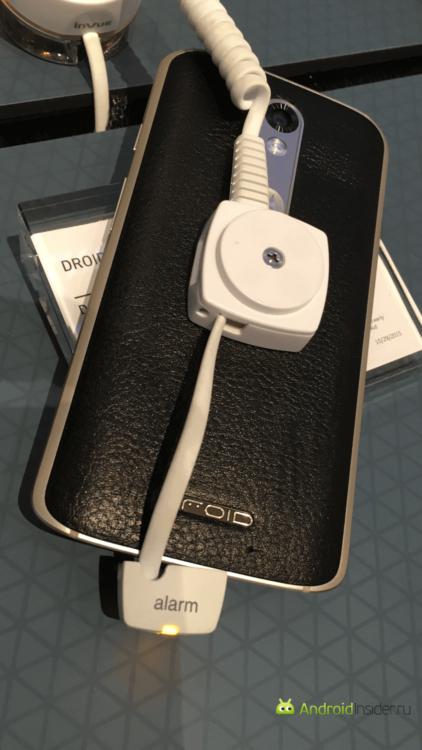 DROID_Turbo_2_Shop - 5