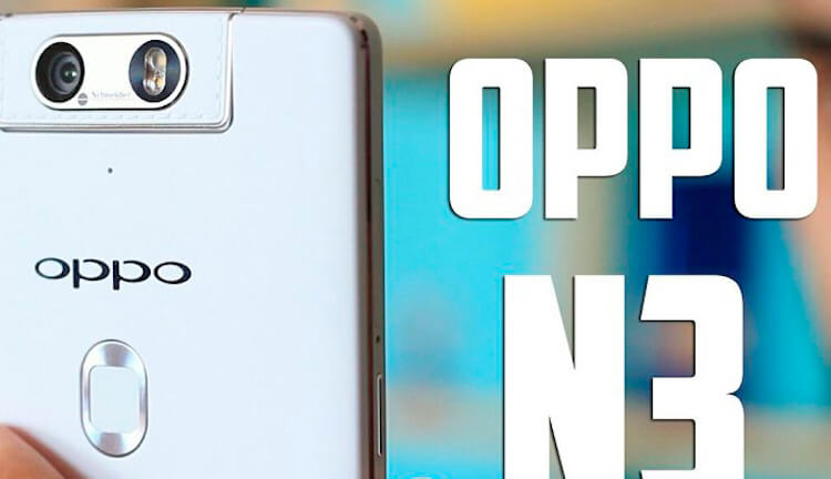 Oppo-N3-analisis5