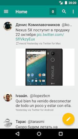 Screenshot_2015-10-13-20-20-17