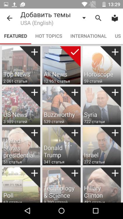 NewsRepublic