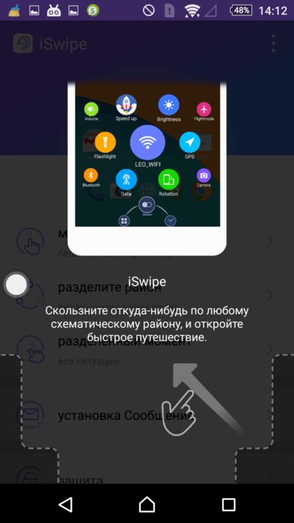 Screenshot_2015-10-30-14-12-10