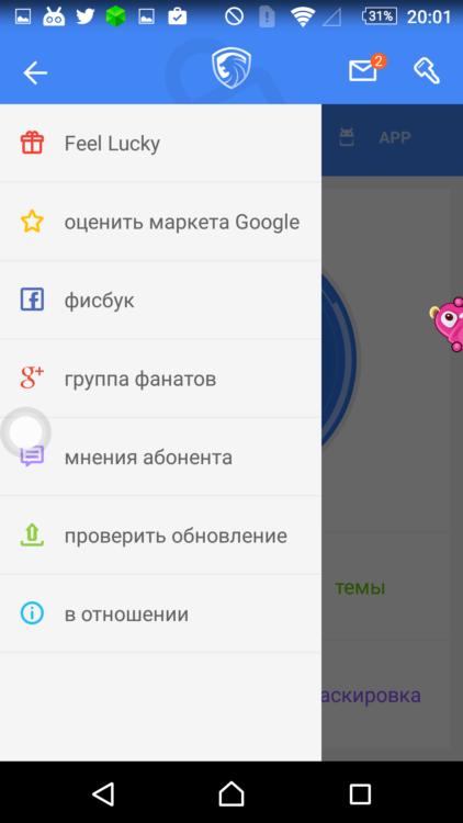 Screenshot_2015-10-30-20-01-46