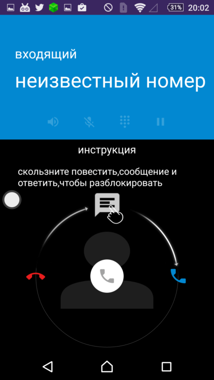 Screenshot_2015-10-30-20-02-31