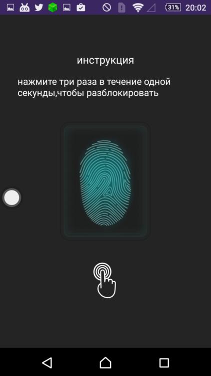 Screenshot_2015-10-30-20-02-35