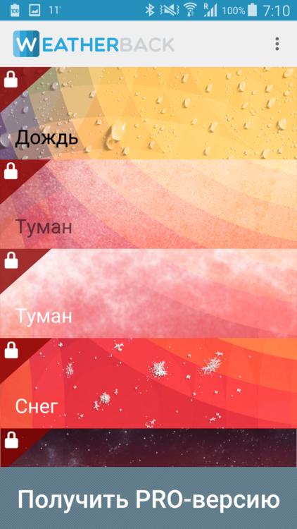 Weatherback Weather Wallpaper