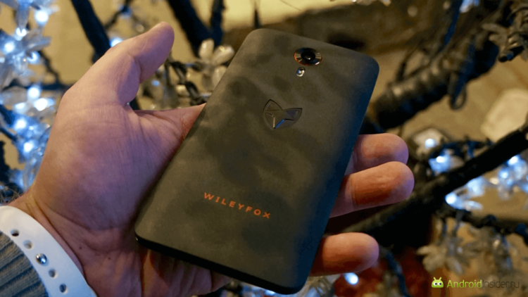 Wileyfox_event - 7