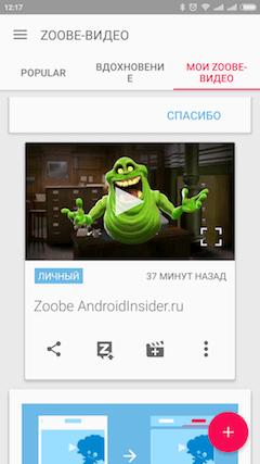 pic4_zoobe