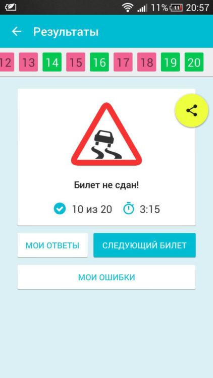 rMNYciryEbk