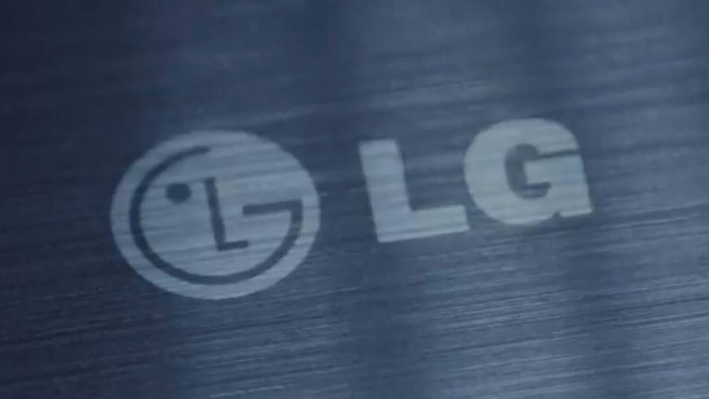 LG определилась со стратегией роста на ближайшее будущее