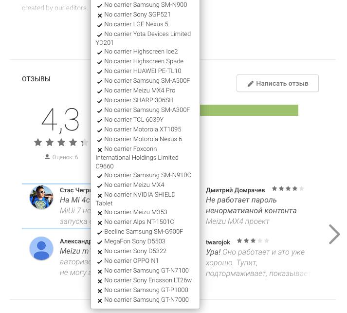 2015-11-10 22-33-41 Приложения на Google Play – Apple Music