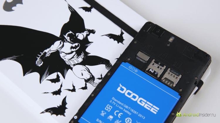 DoogeeX5-AN - 5
