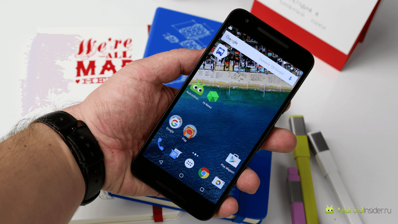 Как сбросить настройки Android 6.0.1 Marshmallow?