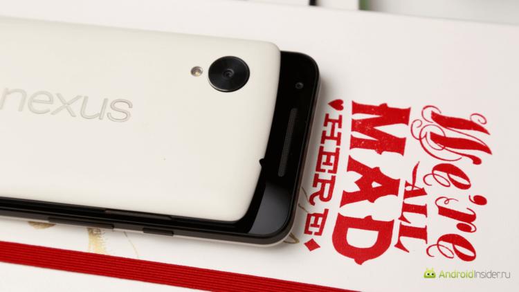 Nexus5xREV - 8