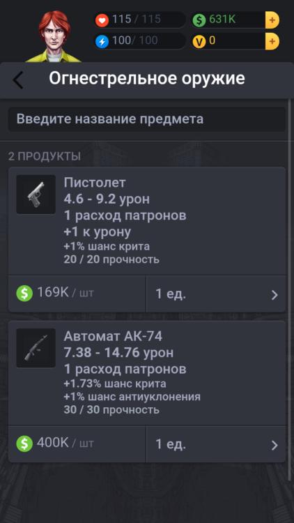 Screenshot_2015-09-24-09-56-06