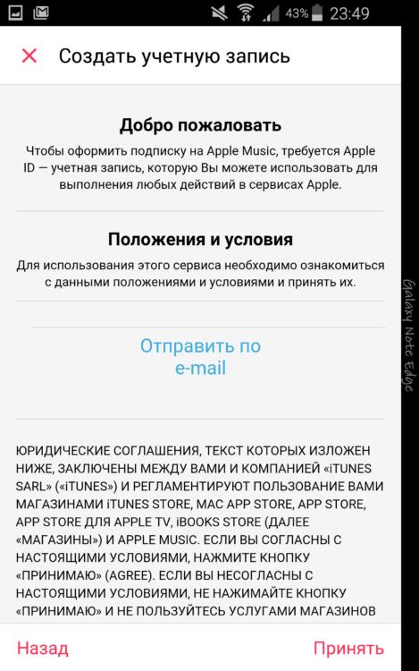Screenshot_2015-11-10-23-49-19