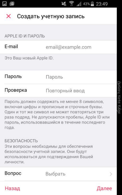 Screenshot_2015-11-10-23-49-29