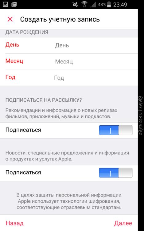 Screenshot_2015-11-10-23-49-36