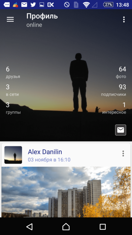 Screenshot_2015-11-12-13-48-55