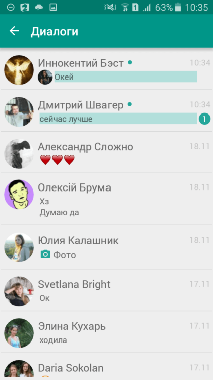Screenshot_2015-11-19-10-35-01