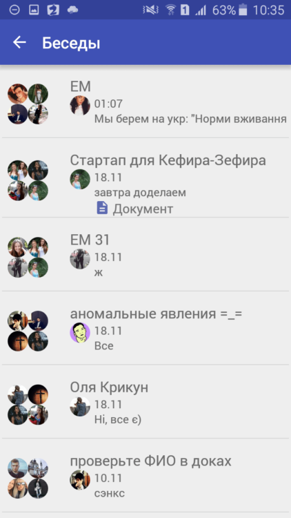 Screenshot_2015-11-19-10-35-42