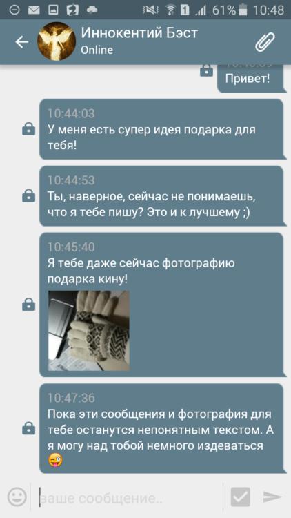 Screenshot_2015-11-19-10-48-33