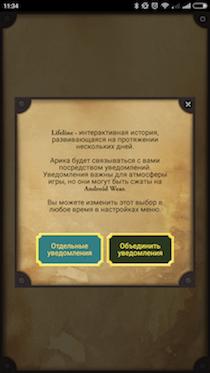 Screenshot_2015-11-20-11-34-22