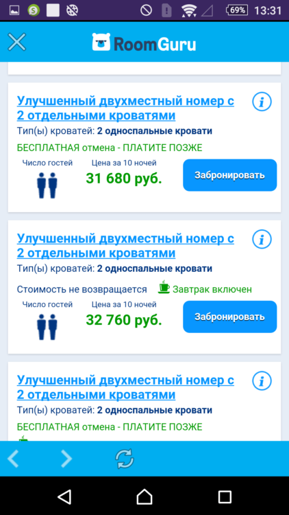 Screenshot_2015-11-20-13-31-16