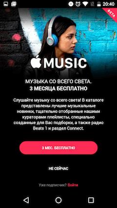 Screenshot_20151110-204049