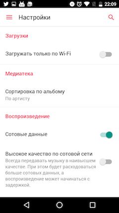Screenshot_20151110-220913