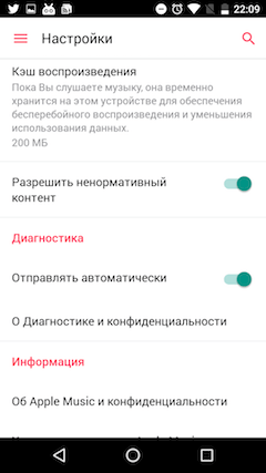 Screenshot_20151110-220923