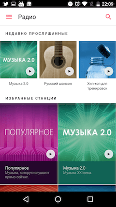 Screenshot_20151110-220927-1